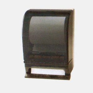 Bay West Towel Dispenser: Push Lever Operated